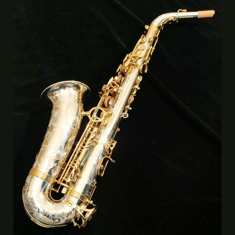 Silver alto saxophone