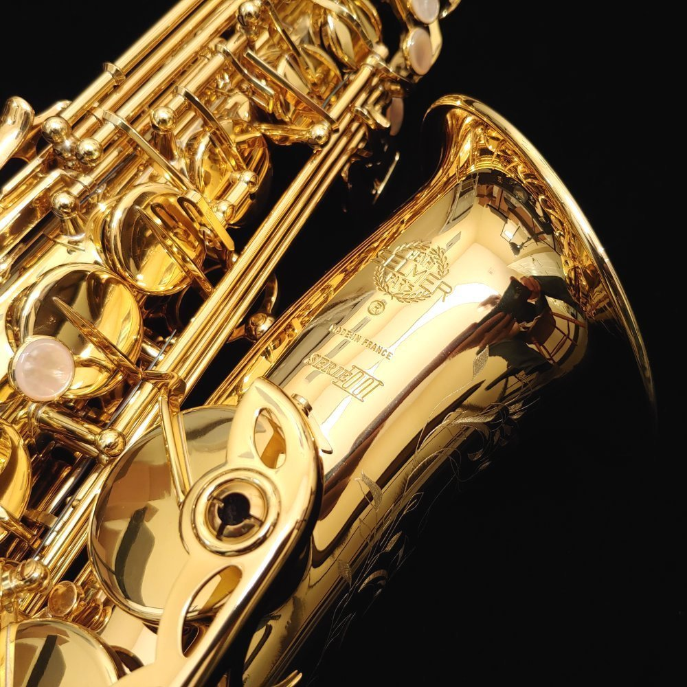 Selmer Paris - Series III Alto Sax - Jubilee Gold Lacquer