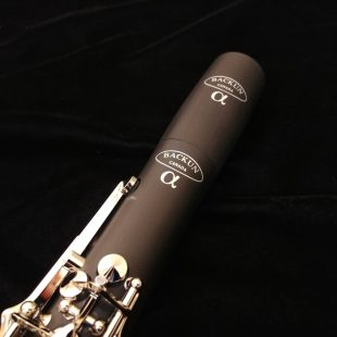 Backun Alpha Clarinet - Nickel Keys
